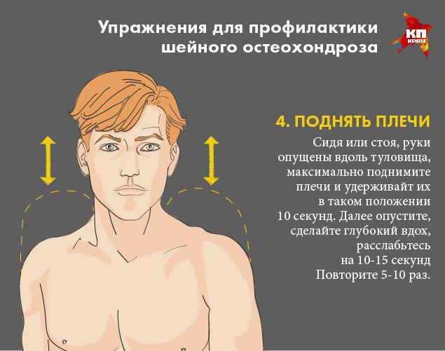 Четвертое упражнение