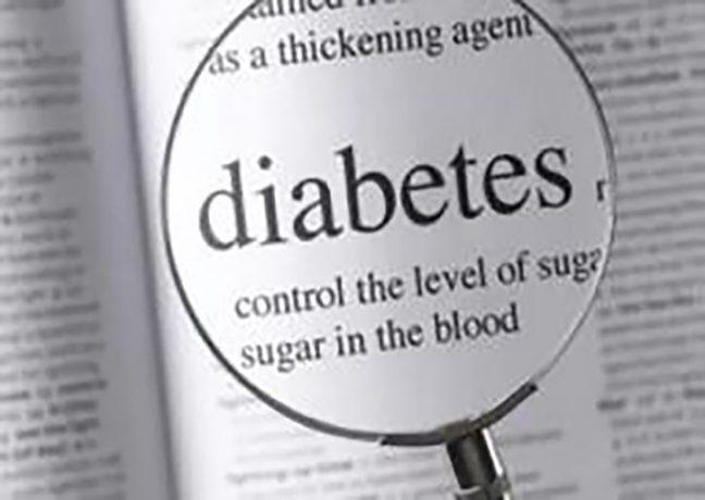Что такое диабет? СД это заболевание, которое возникает, когда уровень сахара в крови, также называемый уровнем глюкозы в крови, слишком высок.