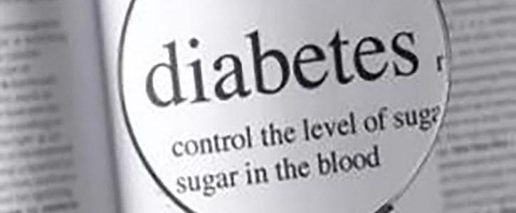 Что такое диабет?