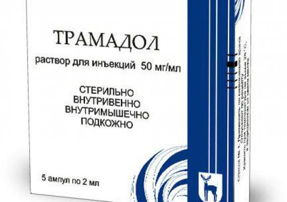 наркотические анальгетики при остеоартрозе